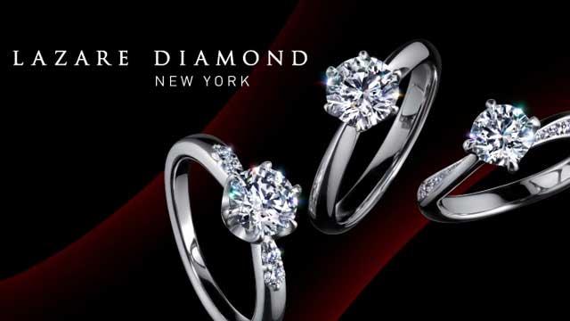 ラザールダイヤモンド 年齢層 対象年齢